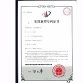 单线圈装订专利证书