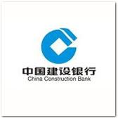中国建设银行购买金图装订机NB-2250和JT-9850