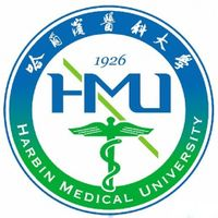 哈尔滨医科大学购买了金图MC-320手动切纸机