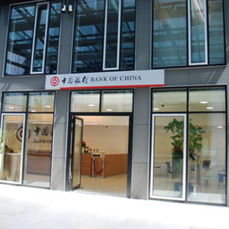 中国银行法兰克福分行购买金图装订机