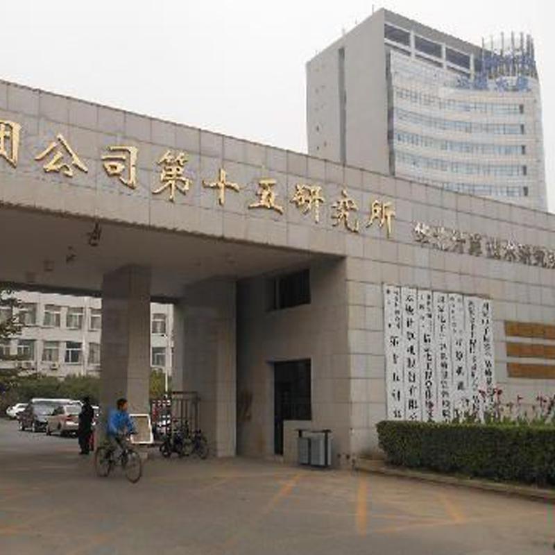 中国电子科技集团公司第十五研究所购买金图覆膜机56台