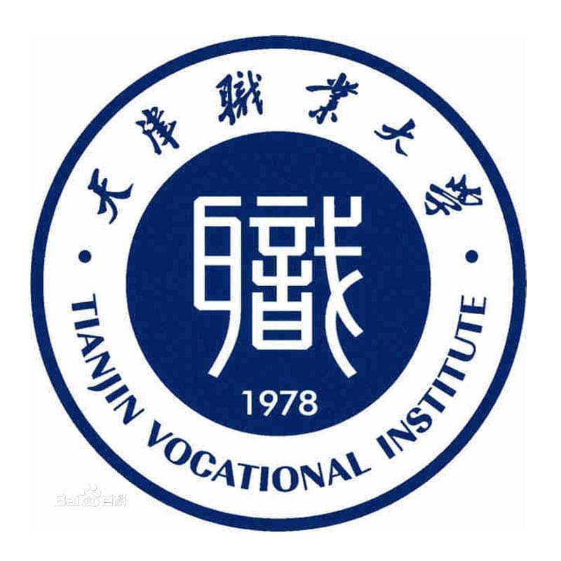 天津职业大学购买金图胶装机、切纸机、覆膜机