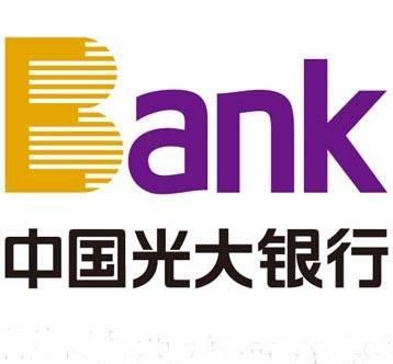光大银行推荐会计用半自动财务装订机