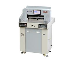金图GH-480EP双液压程控切纸机