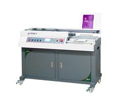 金图PB-6600全自动无线胶装机