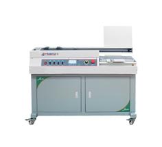 金图PB-4500PLUS 全自动胶装机