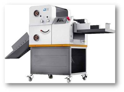 金图HR-7350智能全自动覆膜机