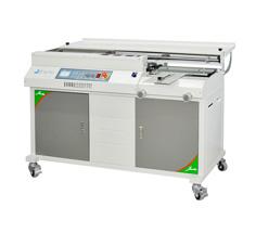 金图PB-7750全自动侧胶胶装机