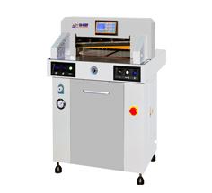 金图GH-568EP双液压切纸机