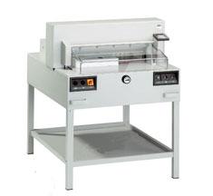 理想4850-95EP电动程控切纸机