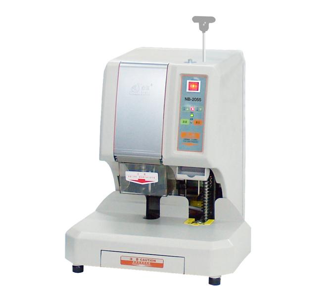 金图新款NB-2055财务票据打孔装订机