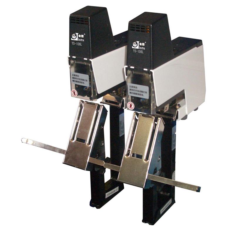 金图YS-106L 电动骑马钉联机型双头订书机